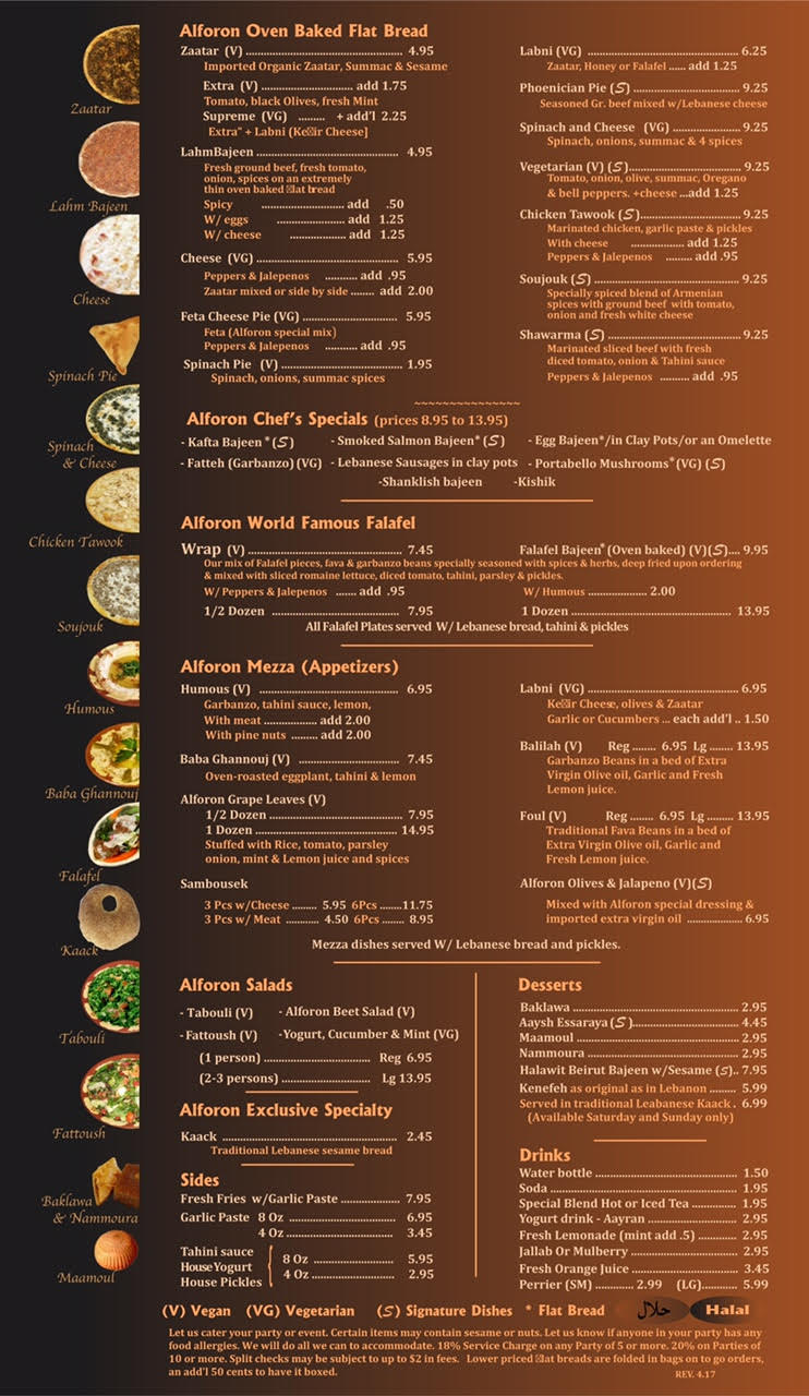 menu lebanese food 2017 traditionnel alforon